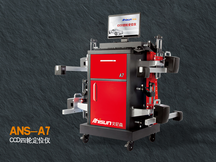 CCD four wheel alignment instrument A7